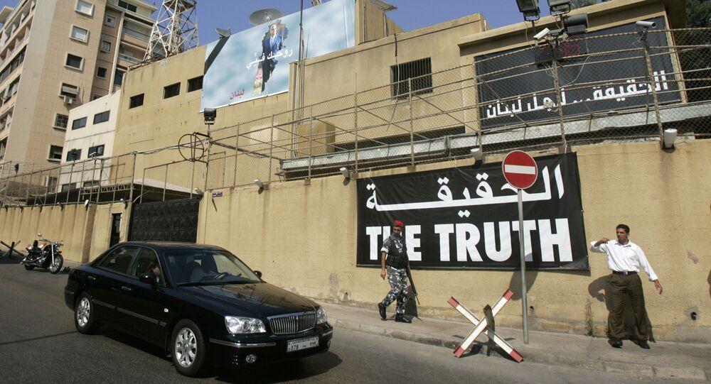 قناة المستقبل في بيروت