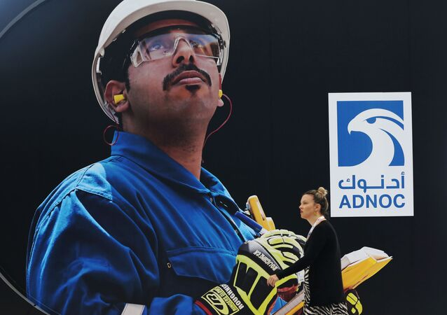 شركة أدنوك الإماراتية