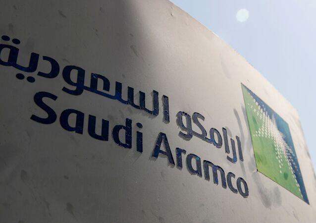 شركة أرامكو السعودية