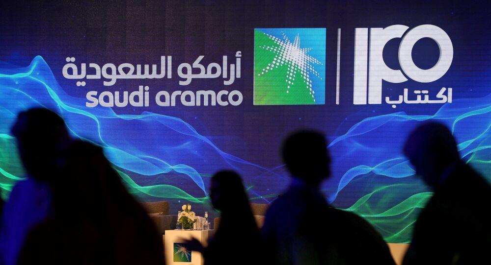 متابعة اكتتاب شركة أرامكو السعودية في سوق الأوراق المالية  في الرياض، السعودية 11 ديسمبر 2019