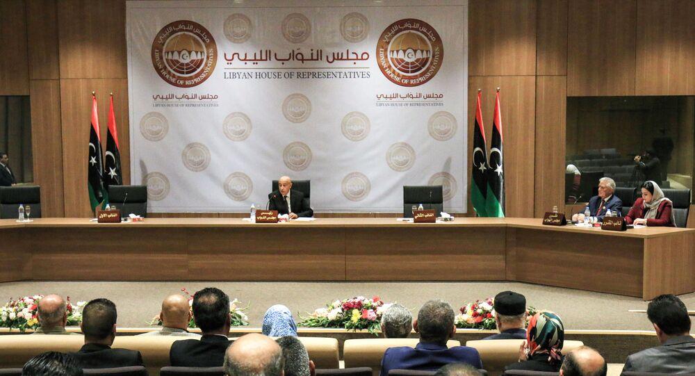 مجلس النواب الليبي في طبرق