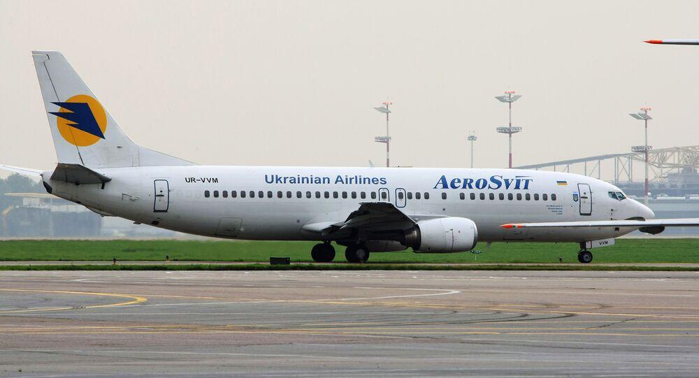 طائرة تابعة للخطوط الجوية الأوكرانية