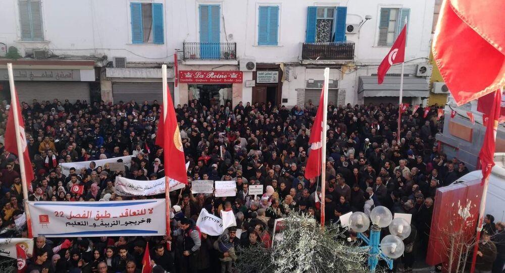 9я годовщина Жасминовой революции مظاهرة أمام الاتحاد التونسي للشغل - تونس