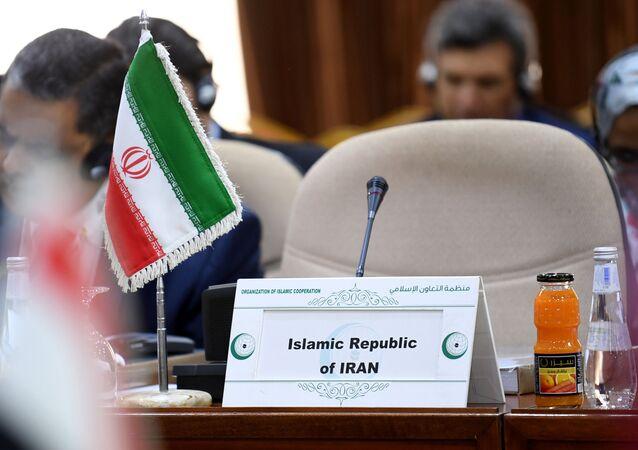 مقعد إيران في منظمة التعاون الإسلامي خالي بعد رفضها استلام الدعوة السعودية للحضور