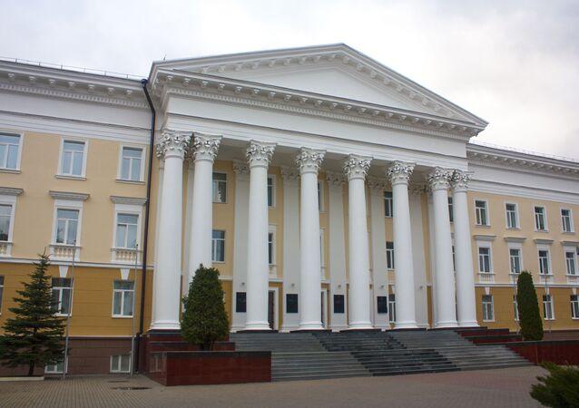 وزارة الدفاع البيلاروسية