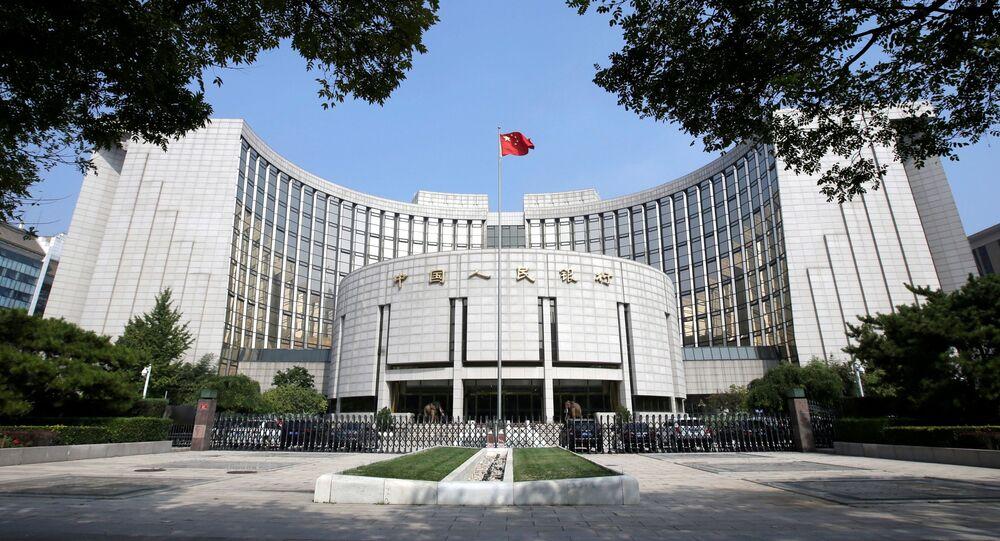 البنك المركزي الصيني - الصين