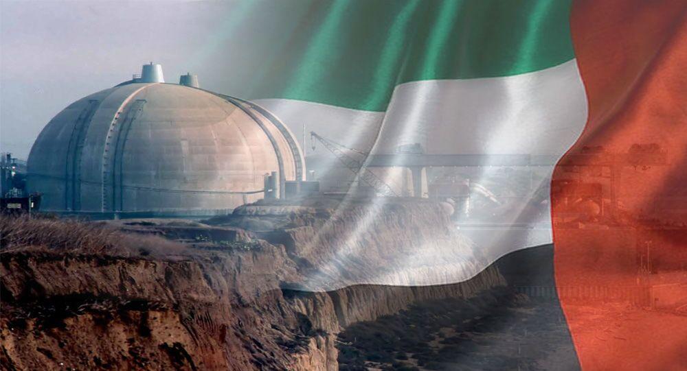 مفاعل براكة - المفاعل النووي السلمي الأول في الإمارات والعالم العربي