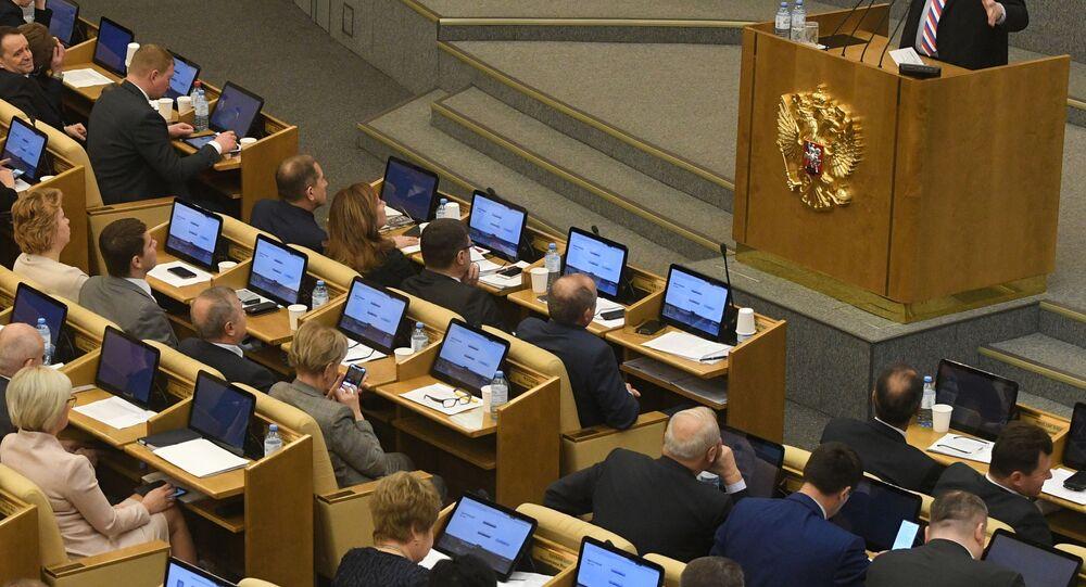 لجنة التعديلات الدستورية في الدوما الروسي