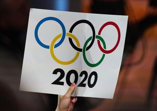 بطولة طوكيو 2020