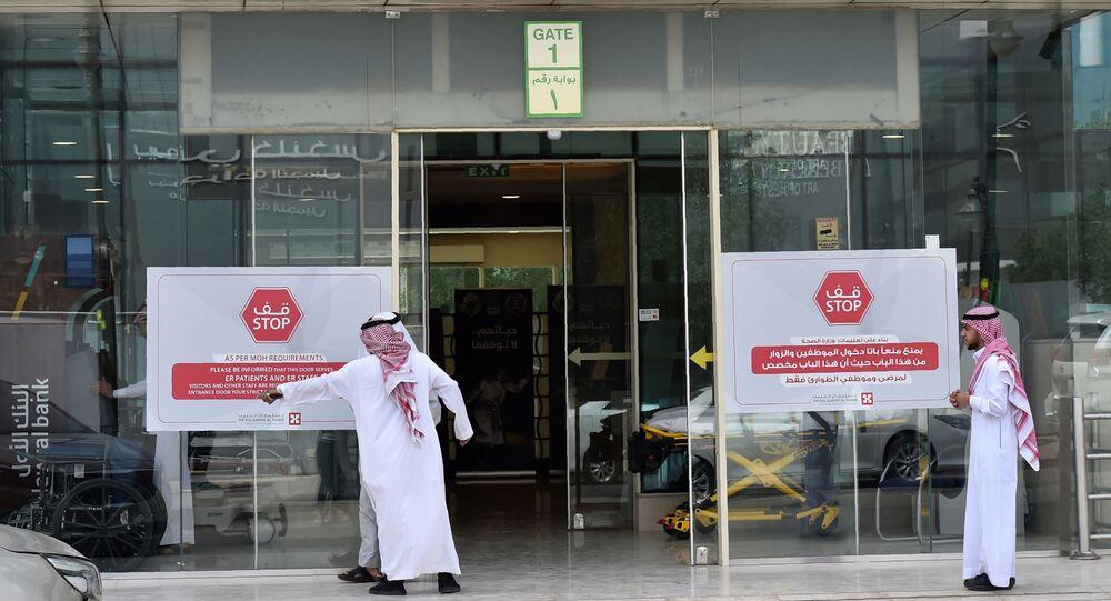 مستشفى في السعودية - كورونا