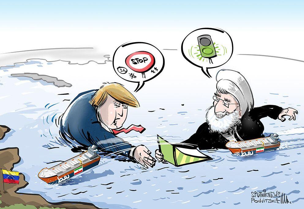 رغم أنف أمريكا... إيران تتغلب على تهديدات النفط الأمريكية