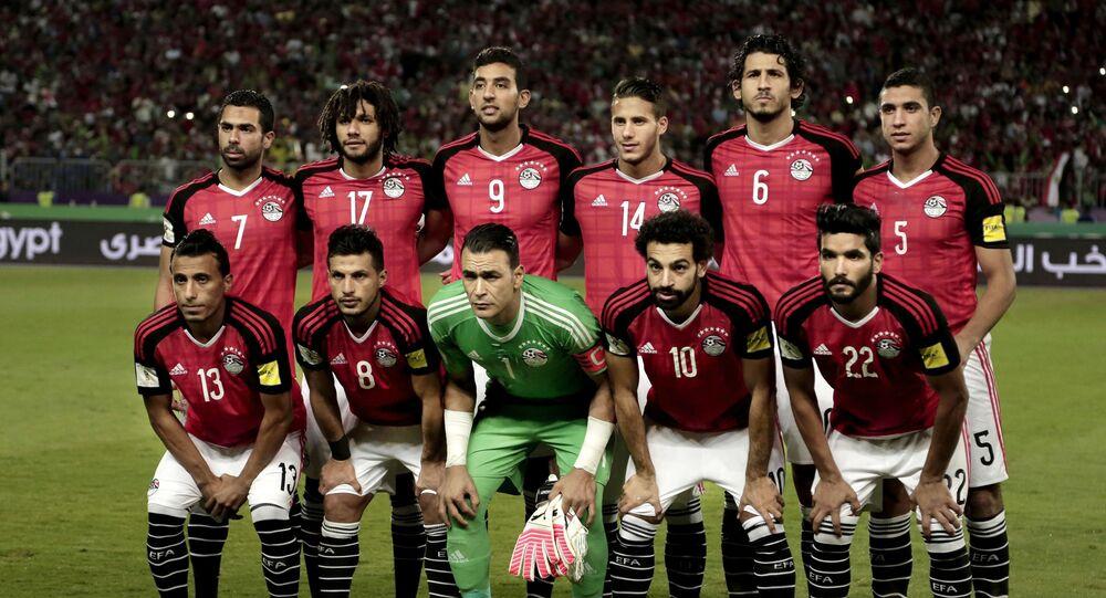 المنتخب المصري في مباراة عام 2017