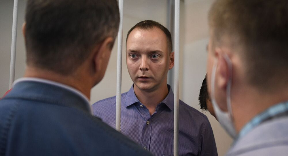 قضية احتجاز مستشار المدير العام لوكالة الفضاء الروسية روسكوسموس، إيفان سافرونوف
